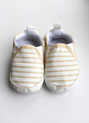 Мокасины, пинетки, первая обувь для малыша