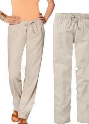 Комплект женской  одежды — штаны и кофта