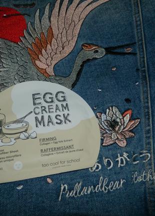 Корейская маска для лица egg от too cool for school