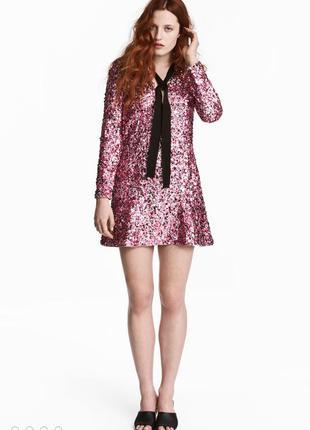 Шикарное эксклюзивное платье h&m conscious в пайетки