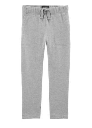 Качественные спортивные штаны для мальчиков