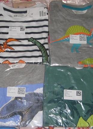брендовые регланы  H&M (Швеция )  с динозаврами на 4-8 лет