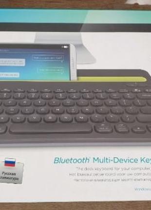 Беспроводная bluetooth клавиатура Logitech K480