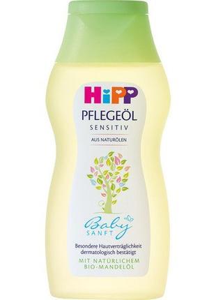 Натуральное детское масло - HiPP BabySanft Sensitive Butter