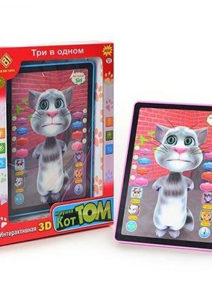 Детский интерактивный планшет Говорящий 3D Кот Том DB6883A2