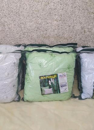 Подушка бамбук 70*70 см