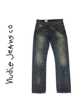 Джинсы nudie jeans cloudy vintage - 32-34 made in italy