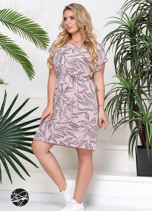 Платье мини с принтом и поясом розовый
