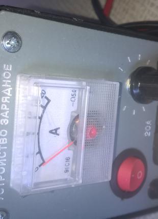 Автомобильное зарядное устройство для аккумулятора УЗ-05 12В 20А.