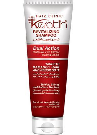 Hair Clinic Ekeratin Revitalizing Shampoo 230 ml
