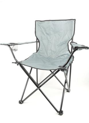 Кресло раскладное STYLEBERG Паук с подстаканником Продано.