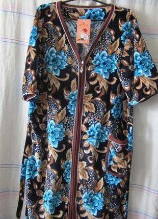 Халаты женские велюровые 56-66 размер