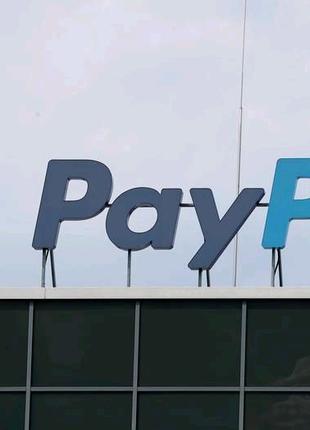Ваш бізнес PayPal тут для eBay, Etsy, Grailed, Freelancer