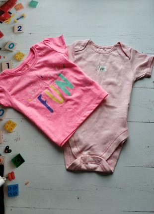 Наборчик для девочки 9-12 месяцев