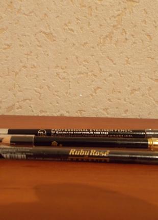 Набор карандашей для глаз черного цвета