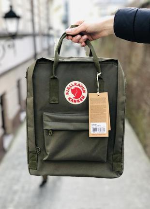 Рюкзак канкен fjallraven kanken classic