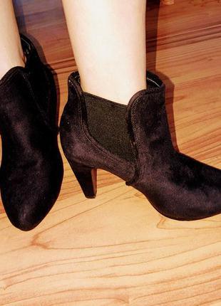 Ботинки ботиночки демисезонные на каблуке