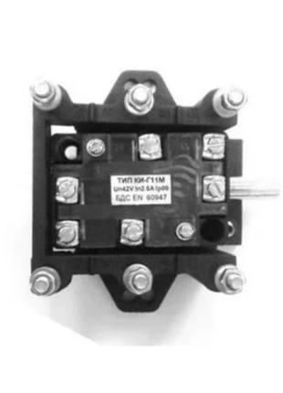 Концевой выключатель для тельфера г/п 0,5т.-1т. КИ-Г11М