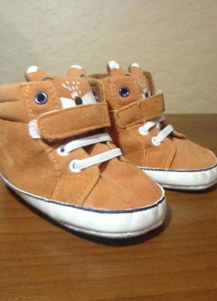 Обувь для малышей 19 размер