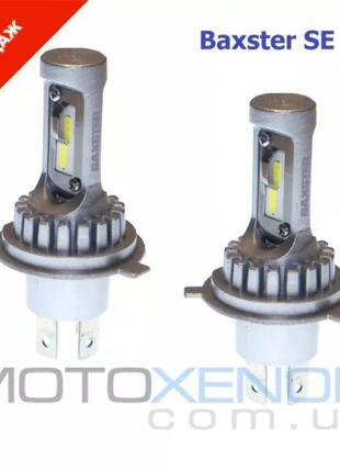 Светодиодные мини LED лампы BAXSTER SE H4 H1 H3 H7 H11 H27 HB4...
