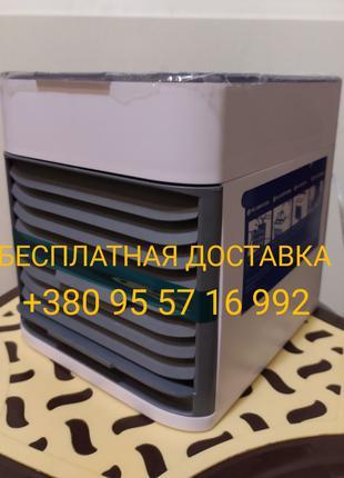 Мини кондиционер Arctic Air Ultra Cooler