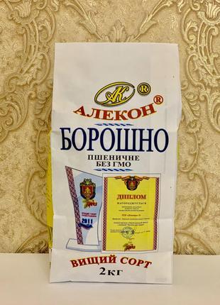 Мука пшеничная высшего сорта 2 кг/ опт в мешках.