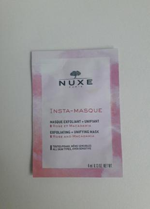 Маска для лица  очищение, пилинг nuxe insta-masque exfoliating