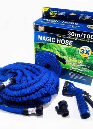 Шланг для полива X HOSE 30 м с распылителем, садовый шланг, полив