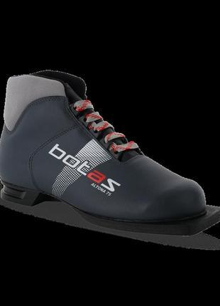 Ботинки для беговых лыж Botas
