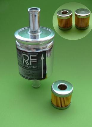 ГБО / LPG комплект фильтров для 4 поколения (OMB / Atiker SR05)