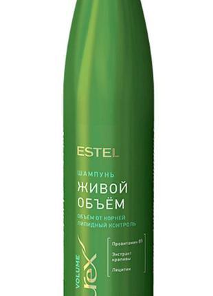 Шампунь curex volume для придания объема (для жирных волос) 30...