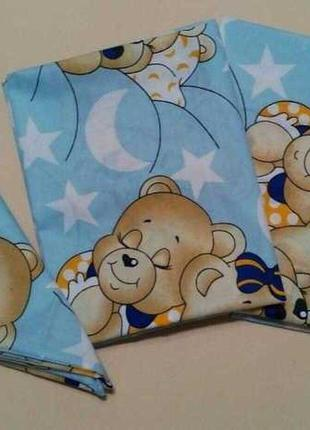 Комплект постельного белья ( детский)