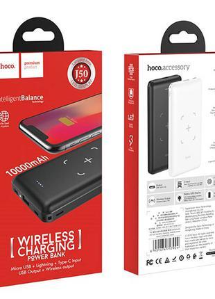 """Портативное зарядное устройство Power Bank Hoco J50 """"Surf"""" 10000"""