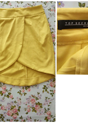 Красивая модная летняя юбка лимонного цвета