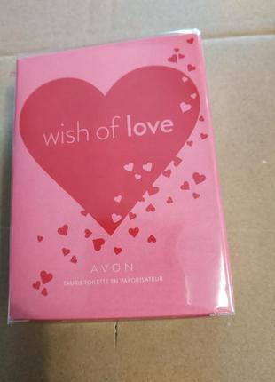 Туалетний вода avon wish of love