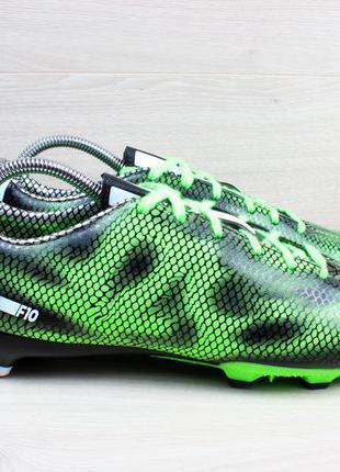 Футбольные бутсы adidas f10 оригинал, размер 44