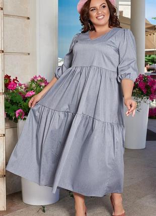 Легкое летнее платье свободного кроя большие размеры