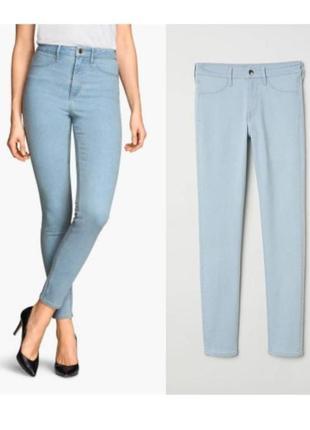 Голубые высокие джинсы скини