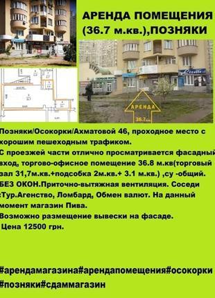 Создание рекламного объявления для аренды/продажи недвижимости...