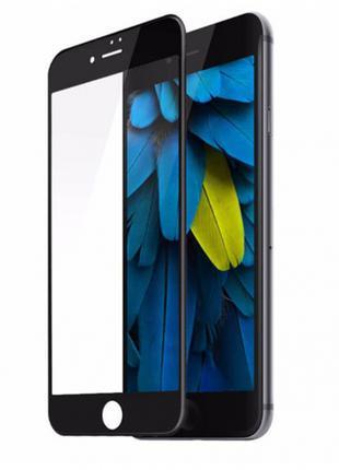 Гибкое защитное 3D стекло AMC для Apple iPhone 7 / 8 / SE (2020)
