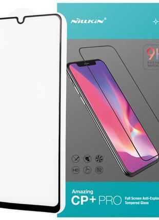 Защитное стекло Nillkin (CP+PRO) для Samsung Galaxy A31