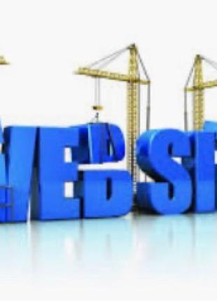 Создам сайт недорого