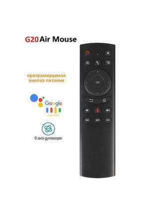 Аеро-пульт G20S Air Mouse аэро мышка мышь android tv мишка