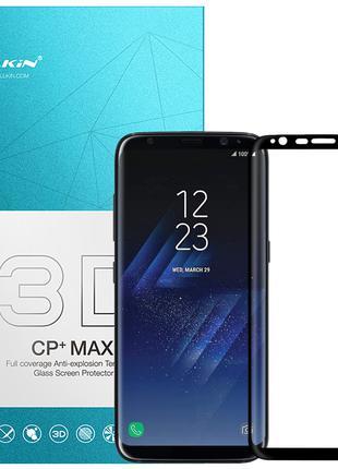Защитное стекло Nillkin (CP+ max 3D) для Samsung G950Galaxy S8/S9