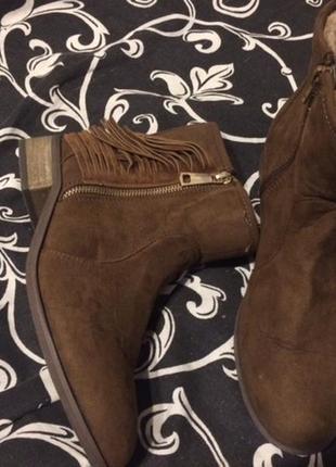 Fabulous footwear by george ботинки полусапожки