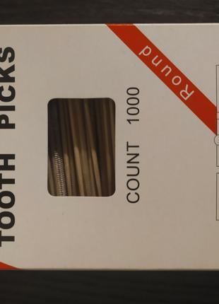 Зубочистки деревянные в индивидуальной упаковке 1000 штук