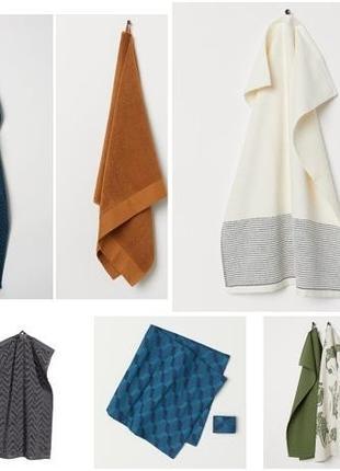 H&M полотенце банное, кухонное, для рук, лица комплект на подарок