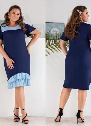 Летнее женское платье большого размера супер распродажа