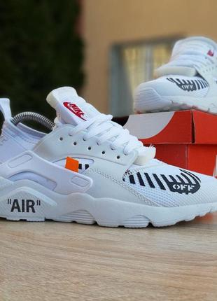 Nike huarache x off-white full white