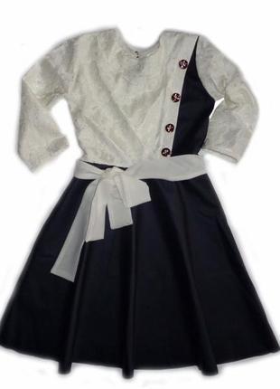 Праздничное платье на девочку р. 134,140